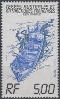1983 Jégtörőhajó Mi 181