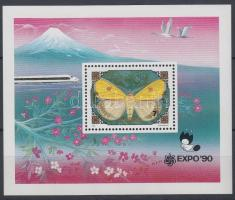 1991 Nemzetközi kertépítészeti kiállítás, Osaka: Lepkék és virágok blokk Mi 165