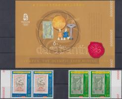 Stamp Exhibition OLYMPEX, Beijing set in margin pairs + block, Bélyegkiállítás OLYMPEX, Peking sor ívszéli párokban + blokk