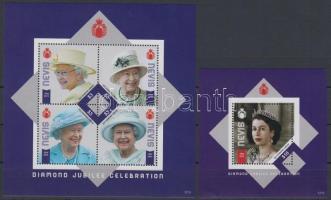 2012 II Erzsébet királynő gyémánt jubileuma kisív + blokk