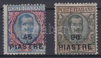 Olasz posta Levant / Italian post in Levant 1922 Mi 69-70 Certificate: Sorani