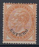 Olasz posta külföldön / Italian post abroad 1874 Mi 4 Certificate: Carraro