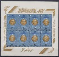90th anniversary of the Modern Olympic Games minisheet, 90 éves az újkori olimpiai játékok kisív