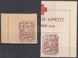 Oroszország, Pleskau Mi 18x+y