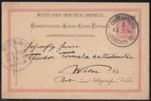 PS-card from Constantinople to Vienna Díjjegyes levelezőlap Konstantinápolyból Bécsbe