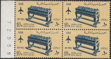 1965 Táblajáték a fáraók korából Mi 267 ívszéli négyestömb
