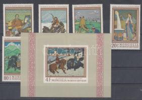 1968 Festmények sor + blokk Mi 503-509 + 14