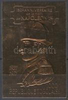 1971 Napóleon aranyfóliás vágott bélyeg Mi 876 B