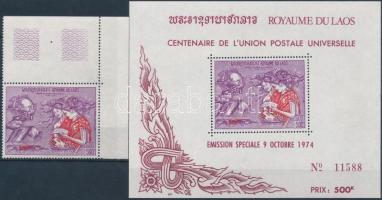 1974 100 éves az UPU (II.) ívsarki üresmezős bélyeg Mi 389 + blokk 50 + Mi 389 FDC + borítékon blokk 50 bélyegzése 5 hónappal korábbi mint a hivatalos megjelenés