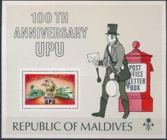 1974 100 éves az UPU kisívsor Mi 514-519 C + blokk 25A + 2 db FDC