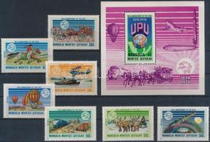 1974 100 éves az UPU (I.) sor Mi 842-848 + blokk Mi 36 + 3 db FDC