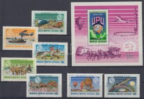 1974 100 éves az UPU (I.) sor Mi 842-848 + blokk 36 MINTA / SPECIMEN