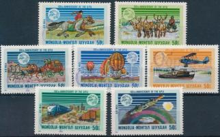 1974 100 éves az UPU (I.) sor Mi 842-848 MINTA / SPECIMEN