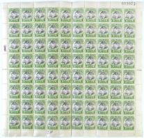 80-as teljes ív (néhány fogazás szétválás) Sheet of 80 (perf faults)