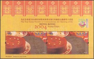2004 Nemzetközi bélyegkiállítás HONG KONG STAMP EXPO blokk Mi 126