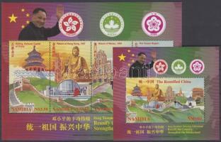 1997 Kína újraegyesítése kisív Mi 906-909 + blokk Mi 34