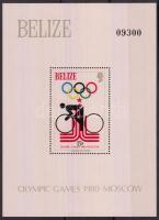 Summer Olympics perforated and imperforated set + block, Nyári olimpia fogazott és vágott sor + blokk