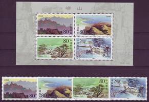 Laoskan hegység sor + blokk Laoskan Mountains set + block