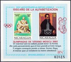 1980 Nyári olimpia; Analfabetizmus elleni kampány blokk Mi 118