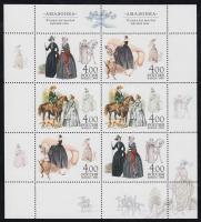 2004 XIX. századi divat blokk Mi 70