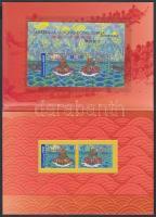 Hongkong common issue + block in decorative holder, Hongkong-i közös kiadás + blokk dísztokban