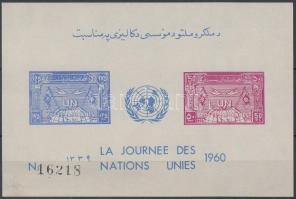 1960 ENSZ napja blokk Mi 3