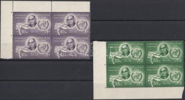 1958 ENSZ sor ívsarki négyestömbökben Mi 24-25