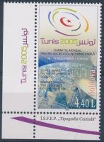2005 Információs társadalmi világtalálkozó (WSIS), Tuniz ívsarki bélyeg Mi 520