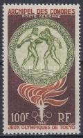 1964 Tokiói nyári olimpia Mi 65