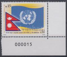 50th anniversary of Nepal is a member of the United Nations corner stamp, Nepál 50 éve az ENSZ tagja ívsarki bélyeg