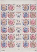 1972 Nyári olimpia, München 6 sort tartalmazó teljes ív Mi 1045-1048