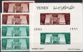 1962 Az UNESCO a nubiai műemlékekért fogazott + vágott sor Mi 233-234 A+B + vágott blokk Mi 6