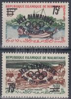 1962 Ki nem adott Nyári olimpia sor I. típus Mi I-II