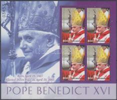 2005 XVI. Benedek pápa kisív Mi 1702