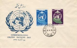 UNO Day set FDC, Az ENSZ napja sor FDC, Tag der UNO Satz FDC