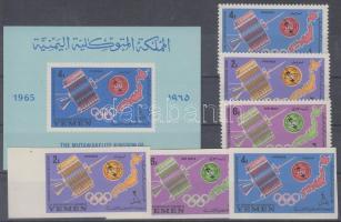 1965 100 éves a Nemzetközi Távközlési Unió fogazott + vágott sor (vágottból 2 bélyeg ívszéli) Mi 145 A-B - 147 A-B + vágott blokk nyomtatott fogazással Mi 17 B