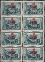 1924 Vöröskereszt (II) 50Q 8-as tömb Mi 103