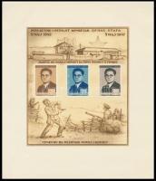 1947 Qemal Stafa halálának 5. évfordulója blokk Mi 4