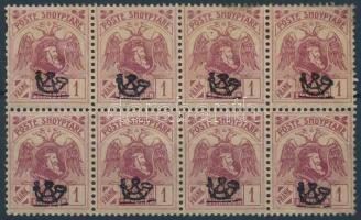 1920 Forgalmi nyolcastömb Mi 81 I (1 bélyeg falcos)