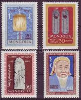 1962 Dzsingisz kán Mi 309-312
