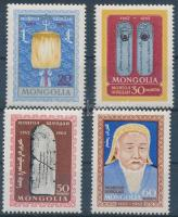 1962 800 éve született Dschingis Khan sor Mi 309-312