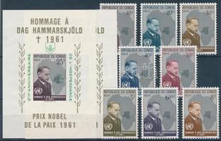Dag Hammarskjöld set + block and overprinted version, Dag Hammarskjöld sor + blokk és felülnyomott változata
