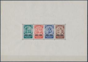 1933 Nothilfe blokk (gumihiányok, a kereten 4 kis falcnyom) / Mi 2 (gum disturbance, 4 hinge remainders on the margin) (**Mi EUR 7.000.-)