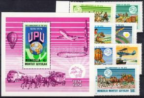 1974 100 éves az UPU ívszéli sor Mi 842-848 + blokk Mi 36