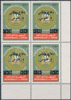 1973 Kényszerfelár bélyeg Mi 21 ívsarki négyestömb