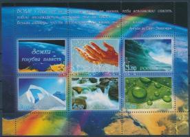 2005 Föld - a kék bolygó blokk Mi 84