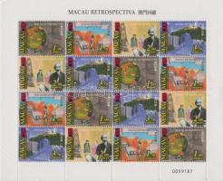 1999 Visszatekintés a 450 éves portugál kormányzásra teljes ív Mi 1057-1060