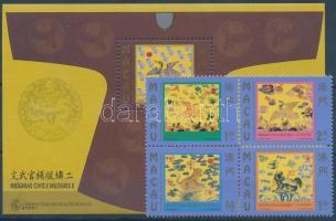 1998 Mandarinok rangjelzései négyestömb Mi 982-985 + blokk Mi 58