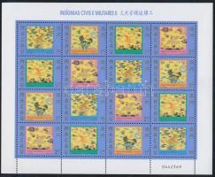 1998 Mandarinok rangjelzései teljes ív Mi 982-985
