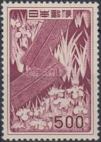 1955 Forgalmi Mi 641